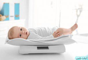 سباب نقص وزن الرضيع